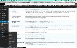 スクリーンショット 2014-02-11 2.49.57