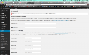 スクリーンショット 2014-02-11 2.50.06