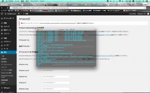 スクリーンショット 2014-02-11 2.52.16