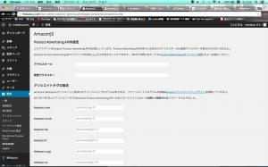 スクリーンショット 2014-02-11 2.52.26