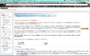 スクリーンショット 2014-02-11 2.53.18