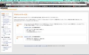 スクリーンショット 2014-02-11 3.01.38