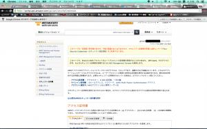 スクリーンショット 2014-02-11 3.02.19