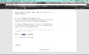 スクリーンショット 2014-02-12 20.31.50