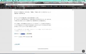 スクリーンショット 2014-02-12 20.35.10