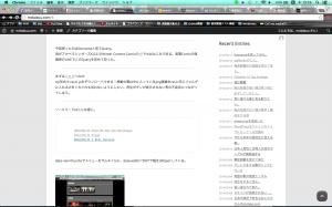 スクリーンショット 2014-02-13 19.56.56