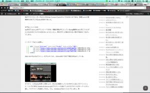 スクリーンショット 2014-02-13 19.59.29