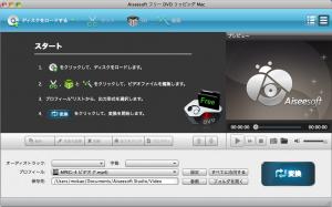スクリーンショット 2014-02-17 0.48.43