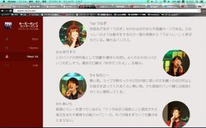 スクリーンショット 2014-02-19 3.17.50