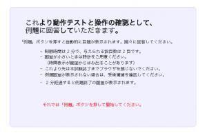 スクリーンショット 2014-03-02 21.51.13