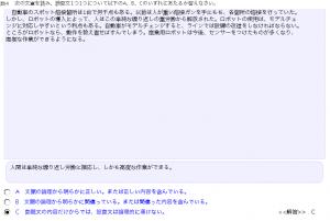 スクリーンショット 2014-03-02 22.15.01