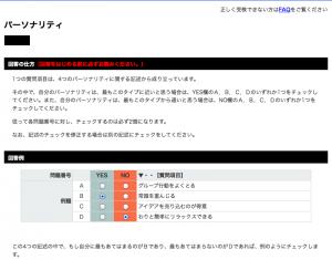 スクリーンショット 2014-03-02 22.32.53