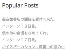スクリーンショット 2014-03-13 22.34.53