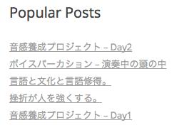 スクリーンショット 2014-03-14 23.34.38