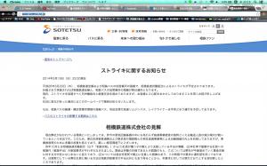 スクリーンショット 2014-03-19 22.15.30
