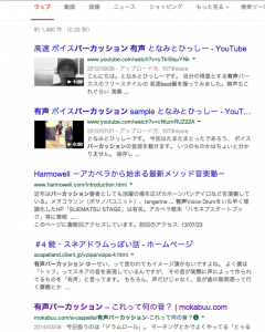 スクリーンショット 2014-03-20 1.39.13