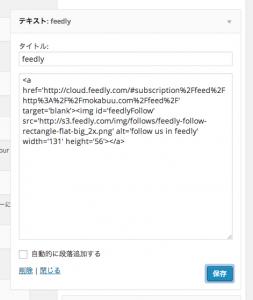 スクリーンショット 2014-04-01 14.04.20
