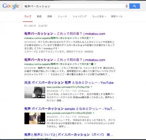 スクリーンショット 2014-04-04 6.14.56