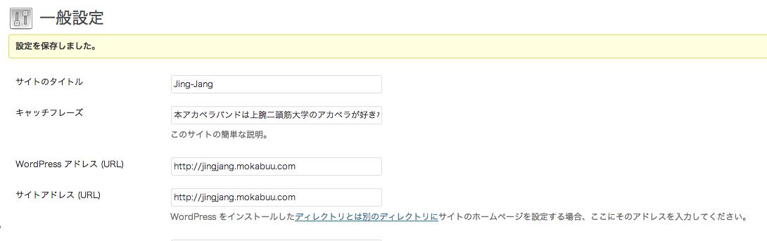 スクリーンショット 2014-04-10 17.28.27