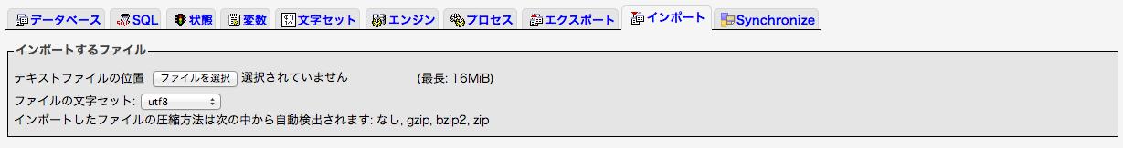 スクリーンショット 2014-04-10 18.26.53