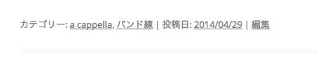スクリーンショット 2014-04-30 3.54.21