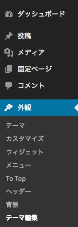 スクリーンショット 2014-04-30 4.44.31