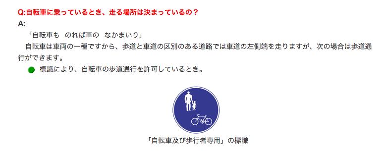 スクリーンショット 2014-05-04 2.13.32