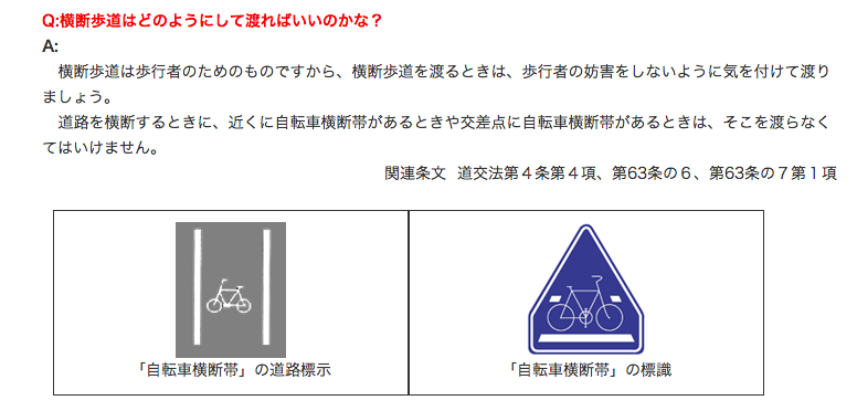 スクリーンショット 2014-05-04 2.19.45
