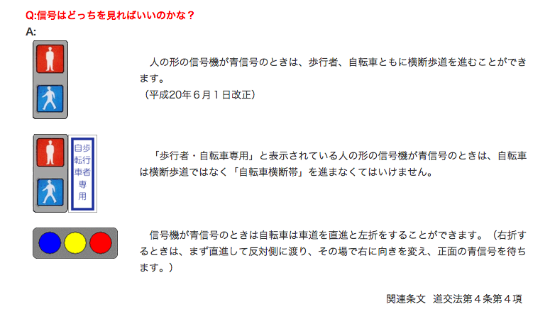 スクリーンショット 2014-05-04 2.20.58