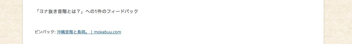 スクリーンショット 2014-05-08 2.55.47