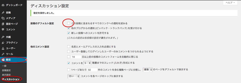 スクリーンショット 2014-05-08 2.56.09
