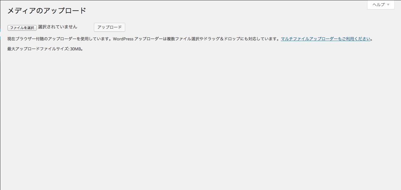 スクリーンショット 2014-06-04 23.19.37