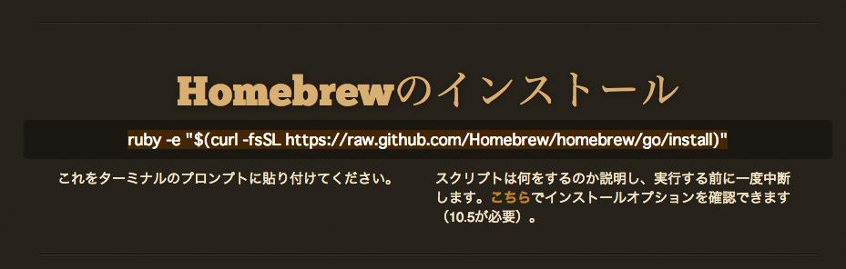 スクリーンショット 2014-06-26 2.19.59