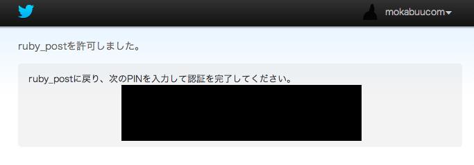 スクリーンショット 2014-06-27 12.03.17