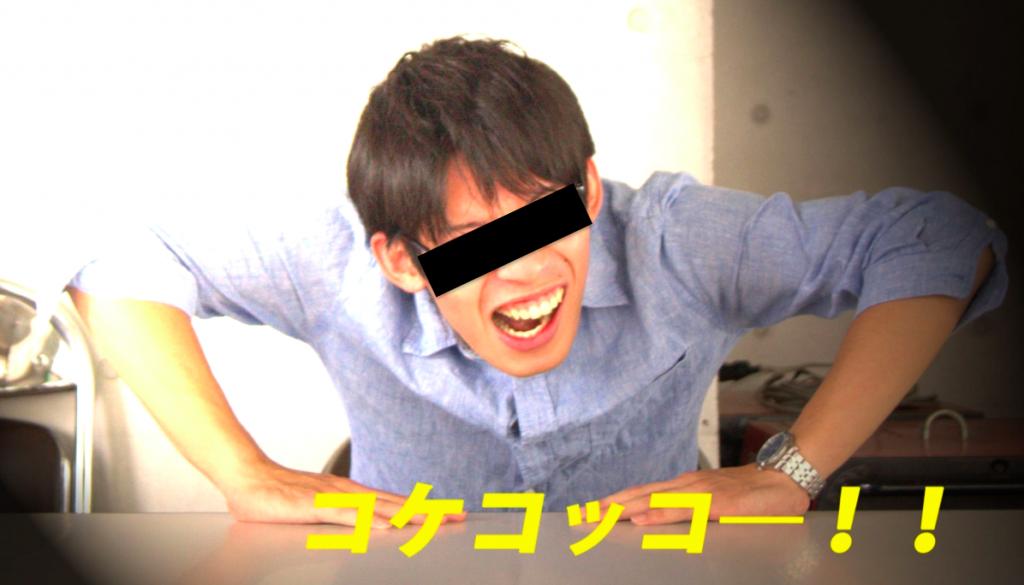 スクリーンショット 2014-07-04 0.55.39