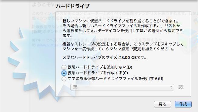 スクリーンショット 2014-07-10 3.04.37