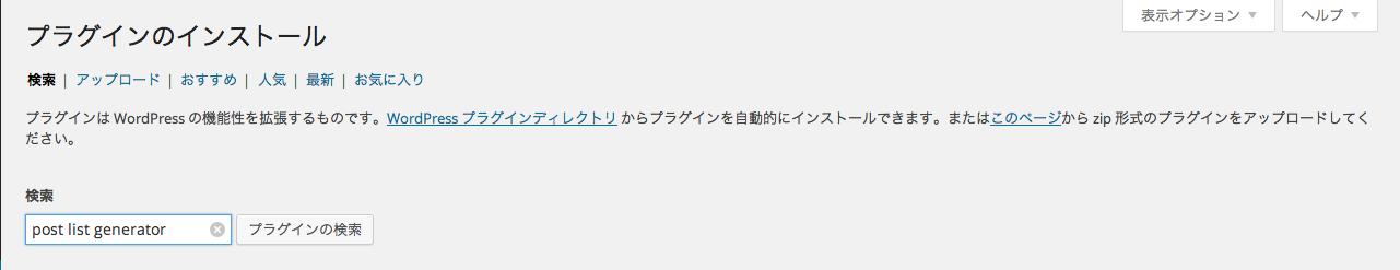 スクリーンショット 2014-07-11 13.10.57