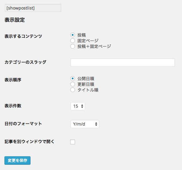 スクリーンショット 2014-07-11 13.20.46