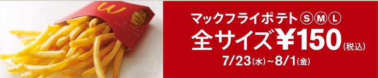 スクリーンショット 2014-07-22 19.28.22