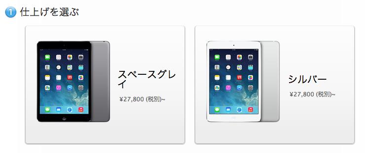 apple公式