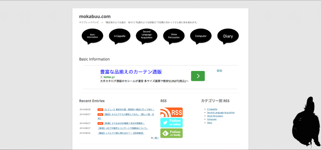 スクリーンショット(2014-08-28 3.05.42)