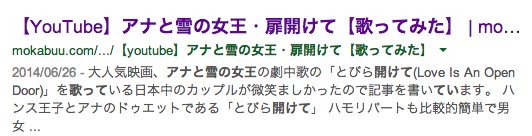 スクリーンショット 2014-08-10 5.34.00