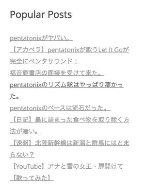 スクリーンショット 2014-09-01 4.53.10