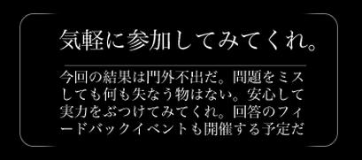 スクリーンショット 2014-09-04 16.28.35