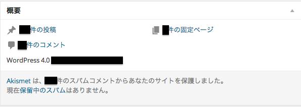 スクリーンショット 2014-09-06 3.21.57