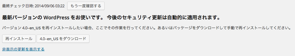 スクリーンショット 2014-09-06 3.22.12