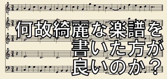 スクリーンショット 2014-09-07 0.57.57