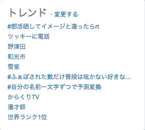 スクリーンショット 2014-09-07 19.06.35