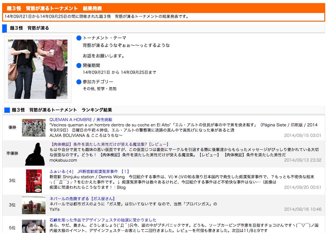 スクリーンショット 2014-09-30 2.33.47