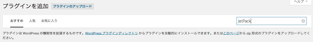 スクリーンショット 2014-10-01 18.07.49
